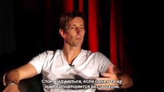 Edwin van der Saar im Interview