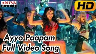 AyyoPapam Song Lyrics from Yevadu - Ram Charan