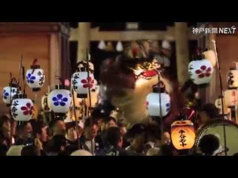 姫路・大塩天満宮 伝統の「毛獅子舞」