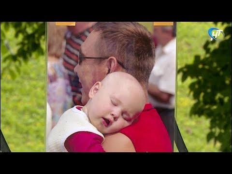 На летней эстраде прошел семейный праздник, посвященный дню отца
