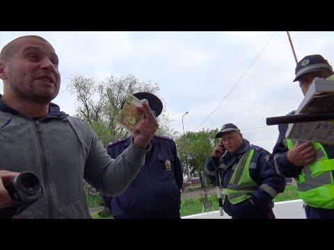 как ловят гаи