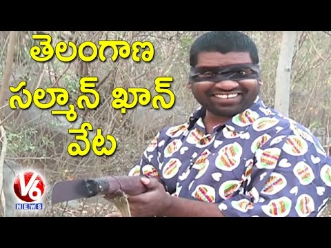 Bithiri Sathi Hunting For Deer | Funny Conversation With Savitri