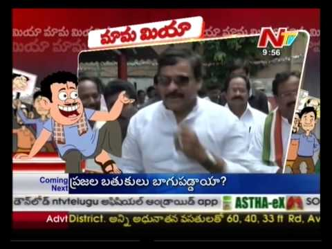 Mamamiya Comedy With Mega Star Chiranjeevi