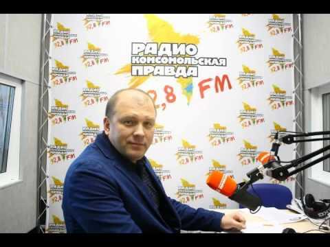 А.Б.Курдюмов в эфире передачи Время ЛДПР на Комсомольской Правде 20.05.15г.