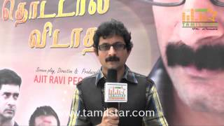 Ajith Ravi Speaks at Thottal Vidathu Movie Press Meet