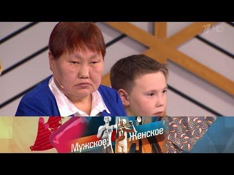 Мужское  Женское - Слепая любовь. Выпуск от 07.02.2018