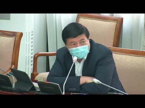 С.Чинзориг: Халдварын голомт болсон шалтгааныг сайтар шалгаж нягтлах хэрэгтэй