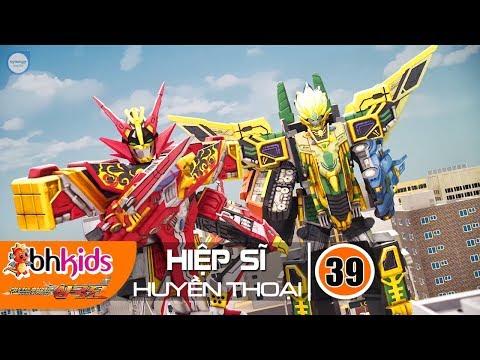Siêu Nhân Hiệp Sĩ Huyền Thoại (Legend Heroes) Tập 39 : Kết Thúc Trận Chiến Trong Mơ - Thời lượng: 21:39.