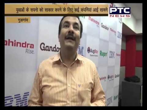 Multinational Companies CEO in Ansal University event | Gurgaon
