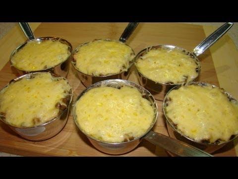 Жульен с курицей сыром и грибами