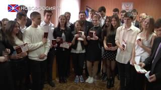 Признание документов ДНР и ЛНР соответствуют международному праву