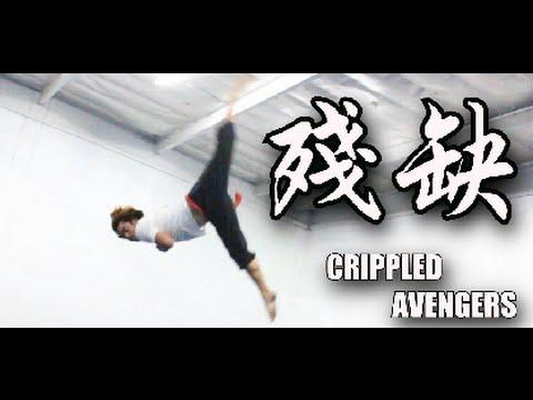 "ANDY LE - ""CRIPPLED AVENGER"" 殘 缺 MARTIAL ARTS TRICKING SAMPLER"
