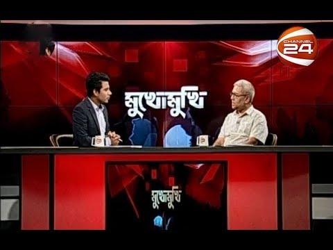মুখোমুখি | Mukhomukhi | 22 August 2019