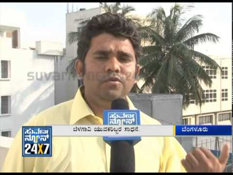 Genius Mind – Educational Software – 24 Dec 2012 – Suvarna News