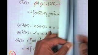 Mod-05 Lec-40 Balanced Homodyning
