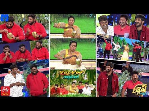 Cash Latest Promo - 5th December 2020 - Viva Harsha,Sudharshan,Rangasthalam Mahesh,Josh Ravi