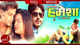 "Video HAMESHA ""हमेशा ""