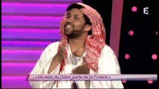 Kévin Razy [25] L'émir du Qatar parle de la France - ONDAR