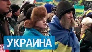 Правда глаза колет: Украина обиделась на Польшу за показ фильма о Майдане