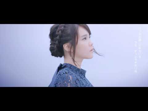 西沢幸奏/帰還 Music Video(2chorus)_ 『劇場版 艦これ』主題歌 (видео)