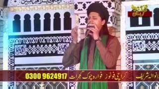 Download Lagu Punjabi naat by ali raza noori Mp3