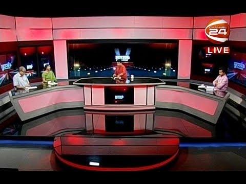 মুক্তমঞ্চ (Muktomoncho) | মানবপাচার | 18 May 2019