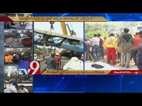 Hirakhand train derailment – Death toll rises to 41