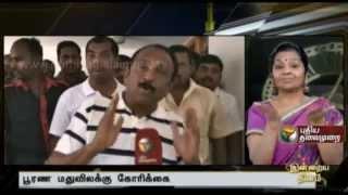 Liquor: MDMK leader Vaiko seeks total prohibition in Tamil Nadu