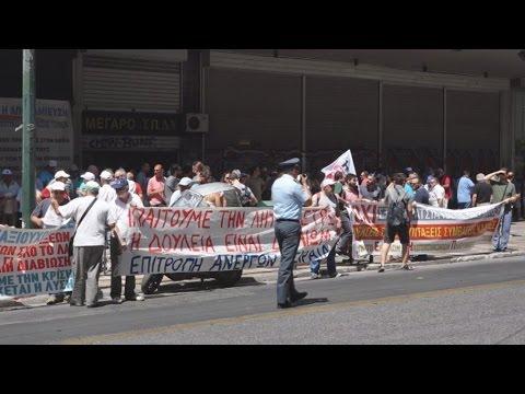 Παράσταση διαμαρτυρίας για τα Εργασιακά και τις Συλλογικές Συμβάσεις