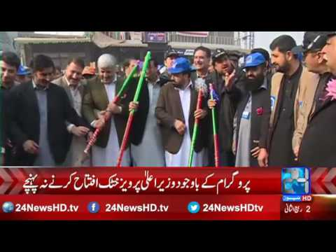 Starting of new year with cleaning campaign in Peshawar