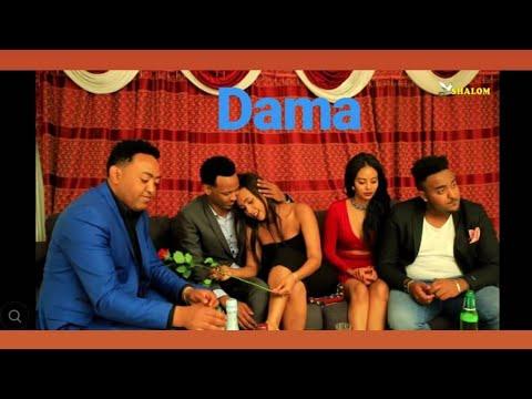 Video New Eritrean film dama ( ዳማ) last part 44  Shalom Entertainment 2018 download in MP3, 3GP, MP4, WEBM, AVI, FLV January 2017
