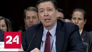 Главы ФБР и ЦРУ вновь обвинили Россию в предвыборных хакерских атаках