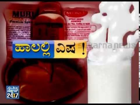 Deadly Poison in Milk | cover story promo