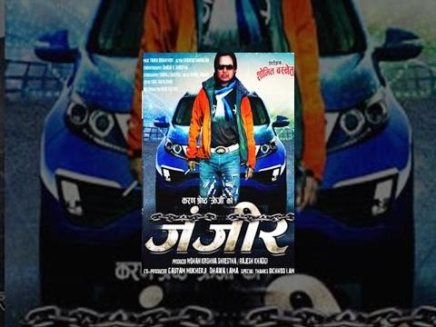 ZANJEER | Superhit Nepali Full Movie | Jay Kishan Basnet, Karan Shrestha, Joshna Ghale
