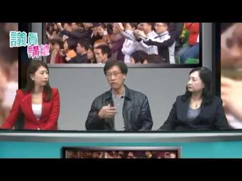 """第八十集 """"賽車期間如何宜居宜遊"""" ..."""