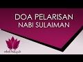 Download Lagu Doa Pelarisan Nabi Sulaiman Agar Dagangan Cepat Laris Banyak Pelanggan dan Cepat Kaya Mp3 Free