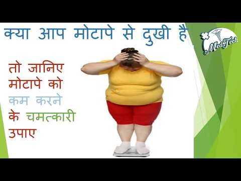 Lose weight fast - मोटापे को कम करने के लिए चमत्कारी उपाए by medtech  quick weight lossInstant Belly Fat Loss Diet