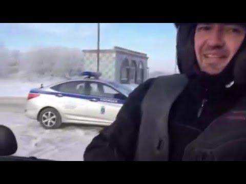 Французкий байкер замёрз на дороге