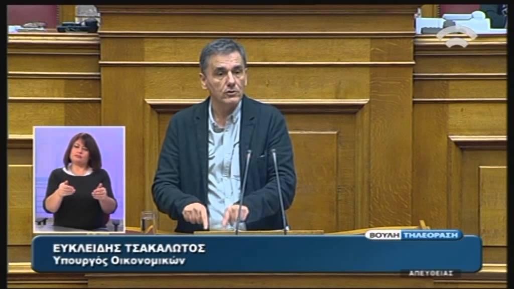 Ευκ. Τσακαλώτος (Υπ. Οικον.) στη συζήτηση για την ανακεφαλαιοποίηση των τραπεζών (31/10/2015)