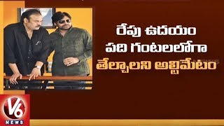 Pawan Kalyan Gives 1 Day Ultimatum To Respond On Sri Reddy And RGV Issue | V6 News