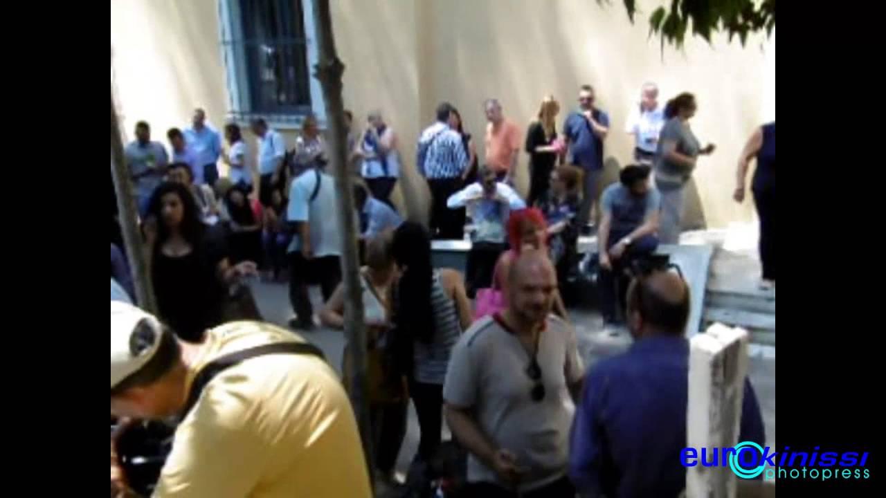 Εργαζόμενοι της «Μαρινόπουλος» στα δικαστήρια της Ευελπίδων