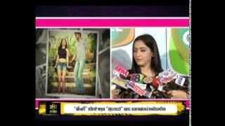 EFM On TV 29 August 2013 - Thai Talk Show