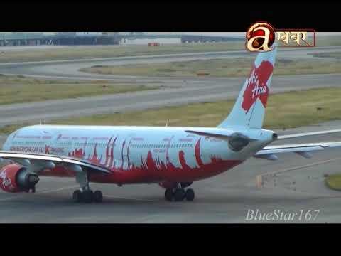(छ वर्षदेखि सेवा दिएको एयर एसियाको ब्यवसायिक उडान बन्द  116 seconds.)