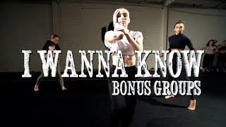 I Wanna Know BONUS GROUPS - NOTD feat Bea Miller | Brian Friedman Choreography | IAF