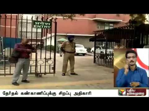 Election-Commission-special-officer-appointed-to-monitor-TN-Pondy-elections
