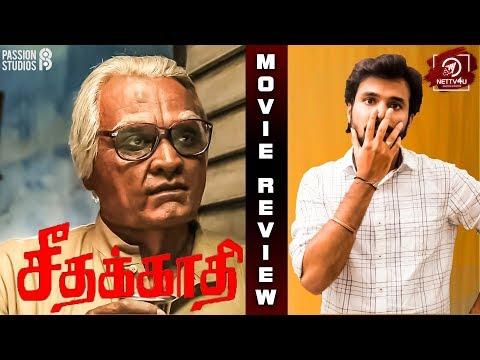 Seethakaathi Tamil Movie Review | Vijay Sethupathi | Balaji Tharaneetharan | Govind Vasantha