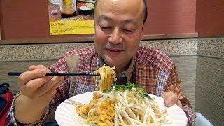 Gourmet Report:Thai Food, Nagoya Station グルメレポート 名古屋駅穴場のタイ料理 อาหารไทย
