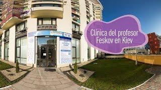 Clínica del profesor Feskov en Kiev