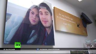 Родственники жертв крушения Boeing на Украине: Мы хотим знать, кто виноват
