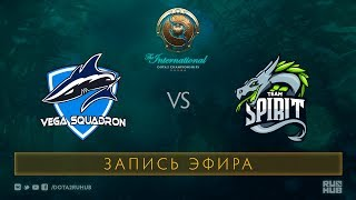 Vega vs Spirit, The International 2017 Qualifiers, map 1 [V1lat, GodHunt]